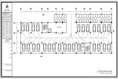 C:\Users\basiri\Desktop\کار Ù⁄اۄ در Ø�اٗ اكجاٖ\10-11-97 Model (1)